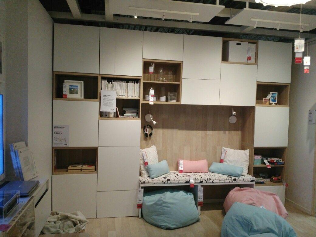 Wunderbar Ikea Besta Inspiration