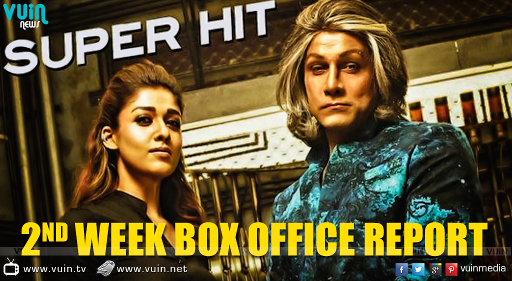 Iru Mugan' Box office collection after two weeks! | Tamil