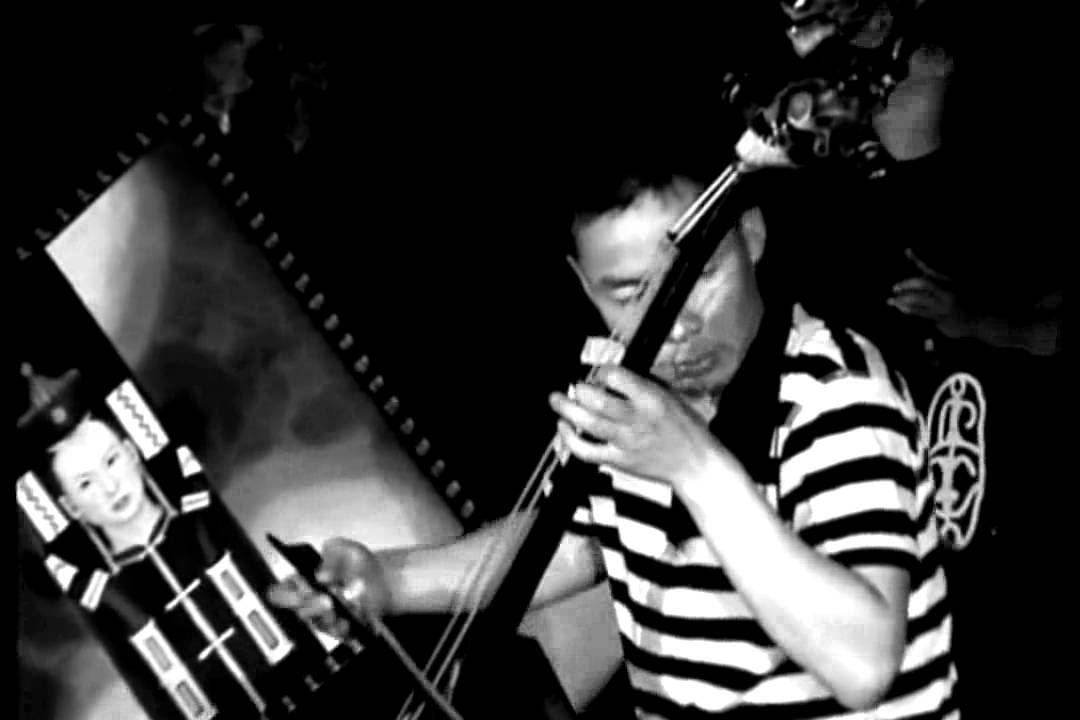 Altan Urag - Temuujin (With images)   Music genres, World