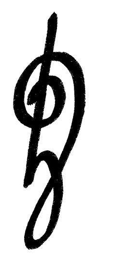 Bravery Symbol Tattoo Strength Zibu Symbols Zibu Different