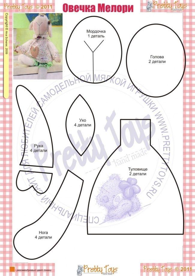 free pattern | toys | Pinterest | Deko nähen, Puppen und Nähen