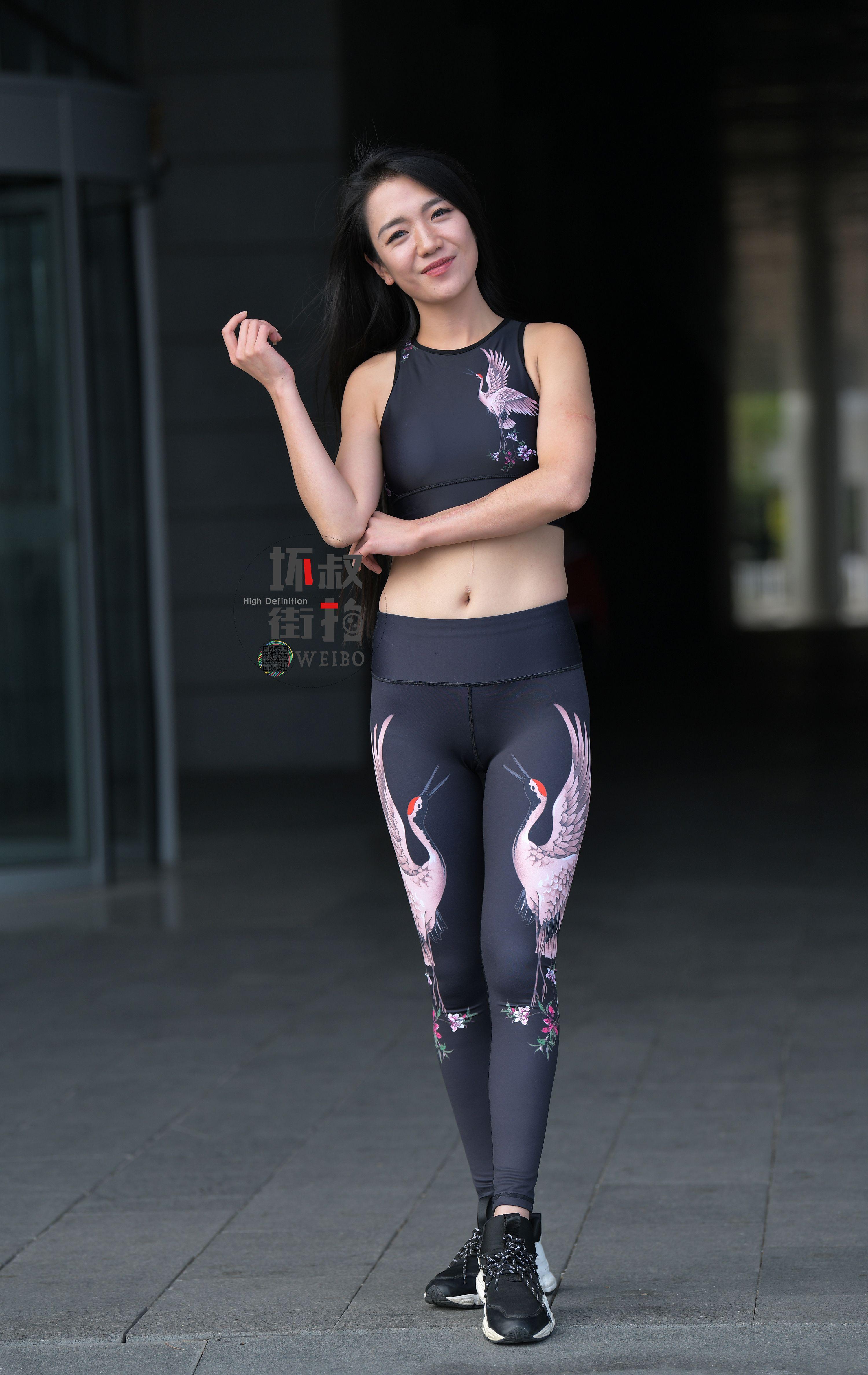 Yoga Pants Hot Teen
