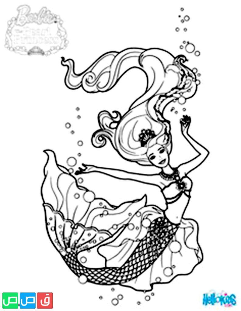 رسومات للتلوين للبنات أكثر من مائة صورة جاهزة للطباعة قصص اطفال Dibujos Para Colorear Faciles Dibujos Para Colorear Dibujos Para Pintar