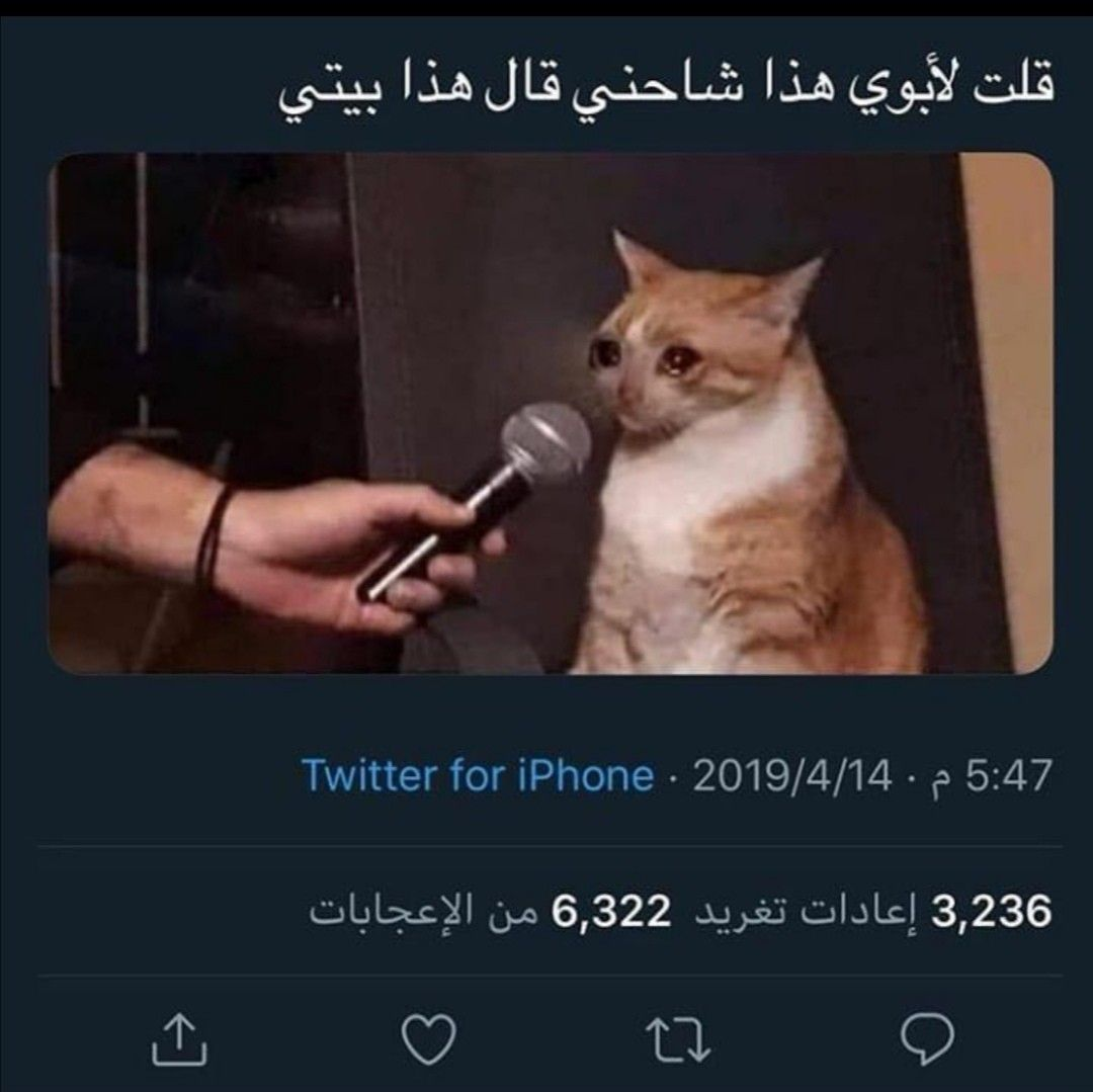 اوه شيييت Arabic Jokes Jokes Dragon Ball