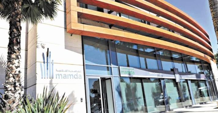 Mamda Mcma Recrute 2 Profils Sur Rabat Meilleurs Offres D Emploi Et De Stages Au Maroc Maroccarrieres Com Offre Emploi Profil Planificateur