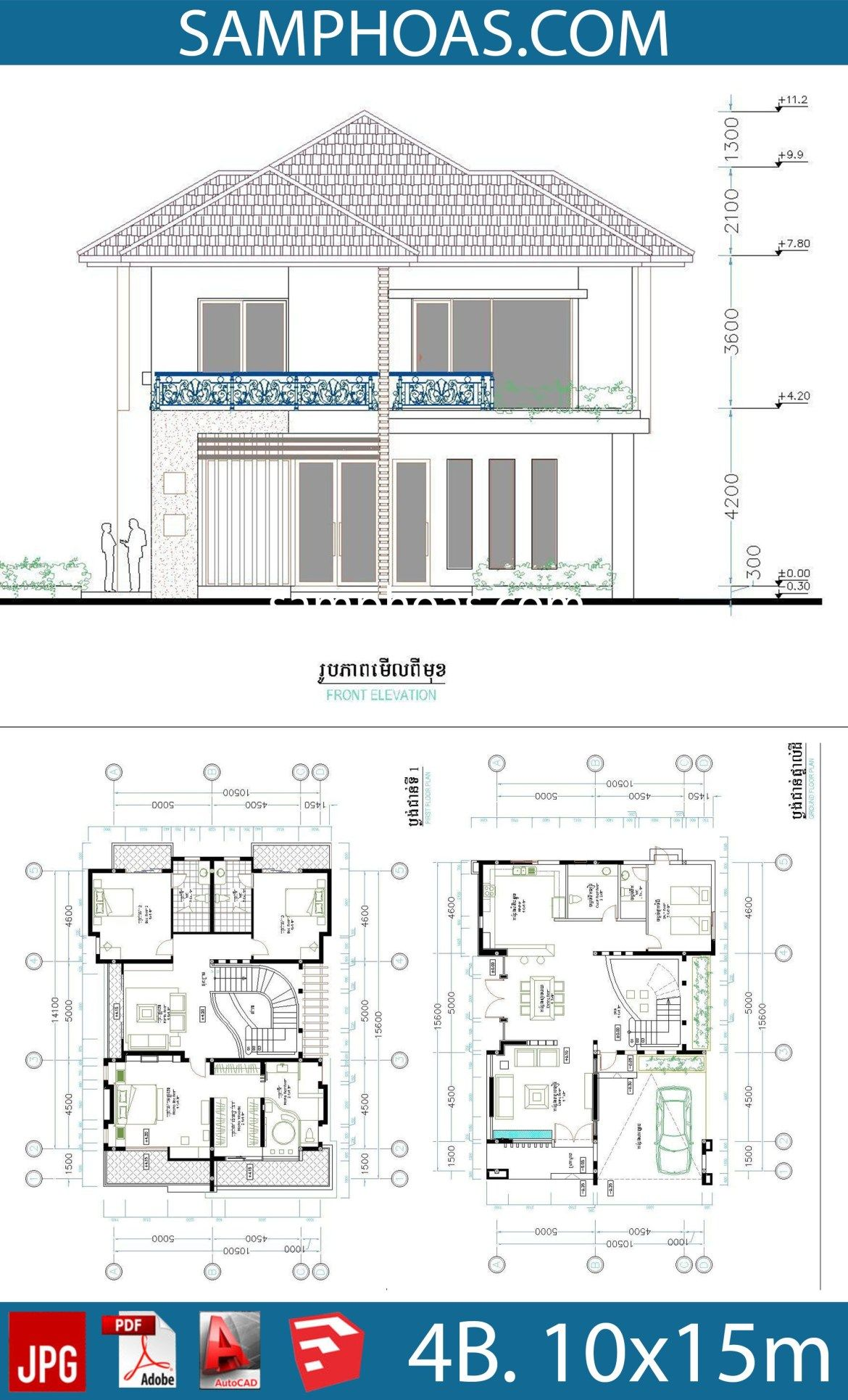 9 Bedroom Home Plan Full Exterior and Interior 9x9.9m - SamPhoas