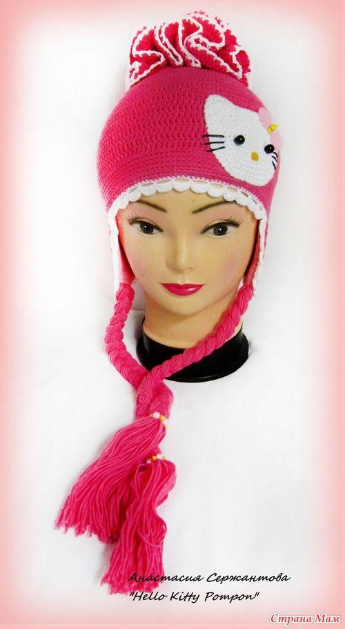 "*Демисезонная шапка для девочки""Hello Kitty Pompon ..."