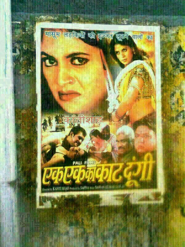 Pushto xxx movies