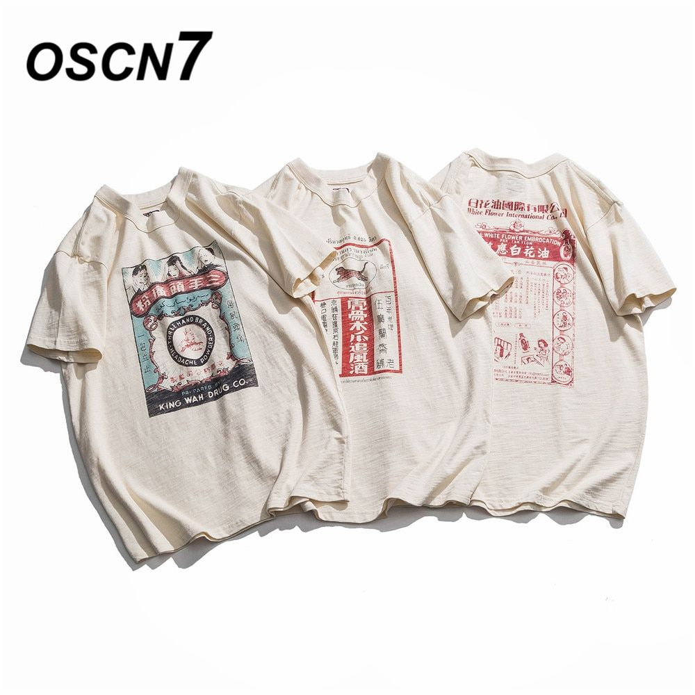 8568a078a OSCN7 Graphics Design Print Short Sleeve Men/'S Casual T-Shirt Men 2019  Summer Retro Streetwear Trend Hip Hop Top Tee Men R-9313