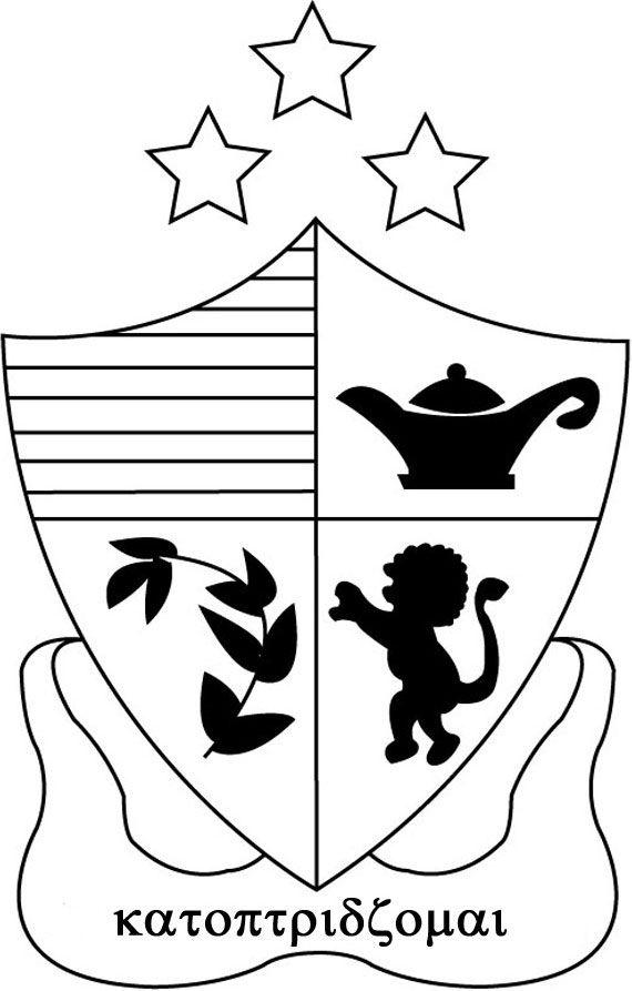 The Correct Crest Of Alpha Delta Chi Alpha Delta Chi Pinterest