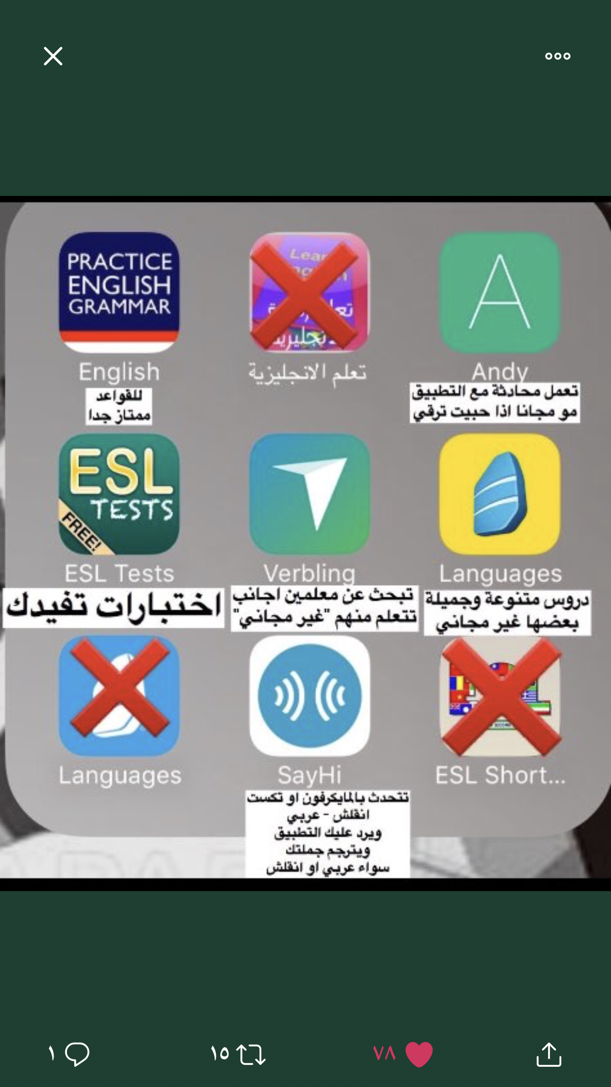 Pin By Bashayer On برامج تعليميه Learning Websites Iphone App Layout Application Iphone