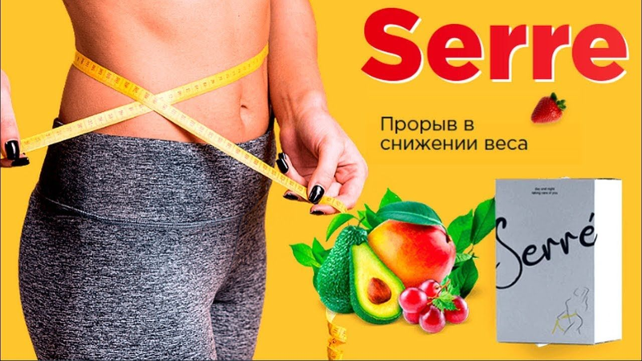 сильное жиросжигающее средство для похудения