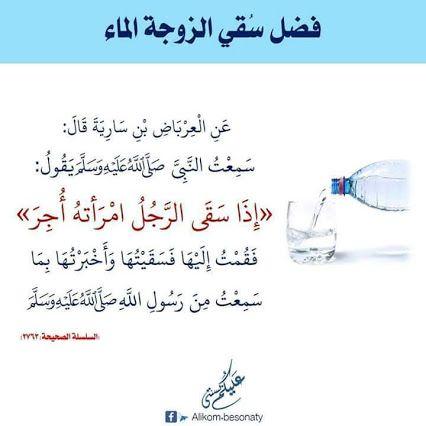 رياض ابو خديجة Google Islam Quran Ahadith Islam