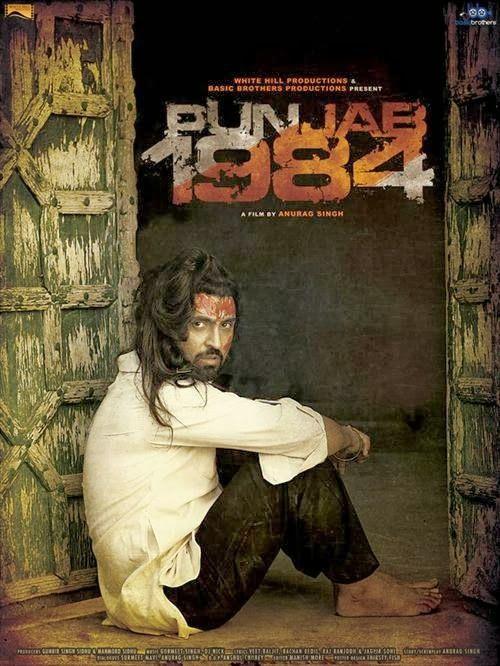John Day Marathi Movie Free Download Mp4