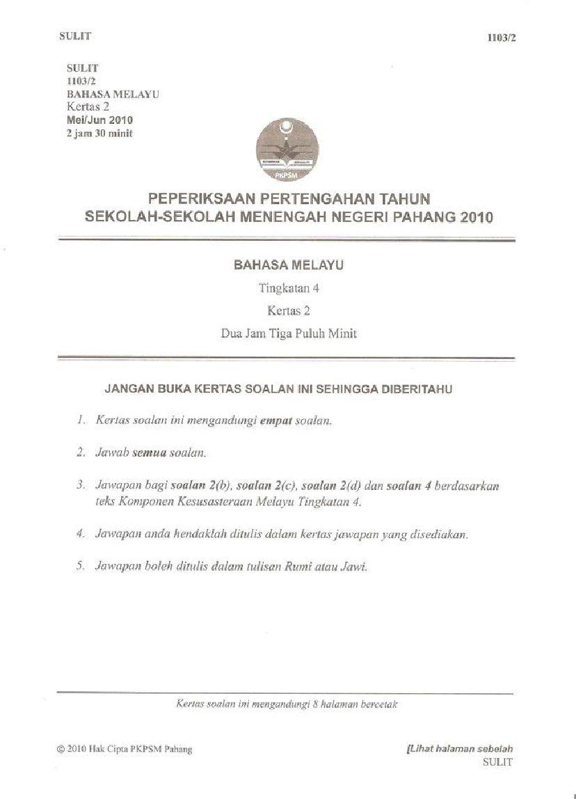 Ujian Pertengahan Tahun Bahasa Melayu Kertas 2 Tingkatan 4 Exam
