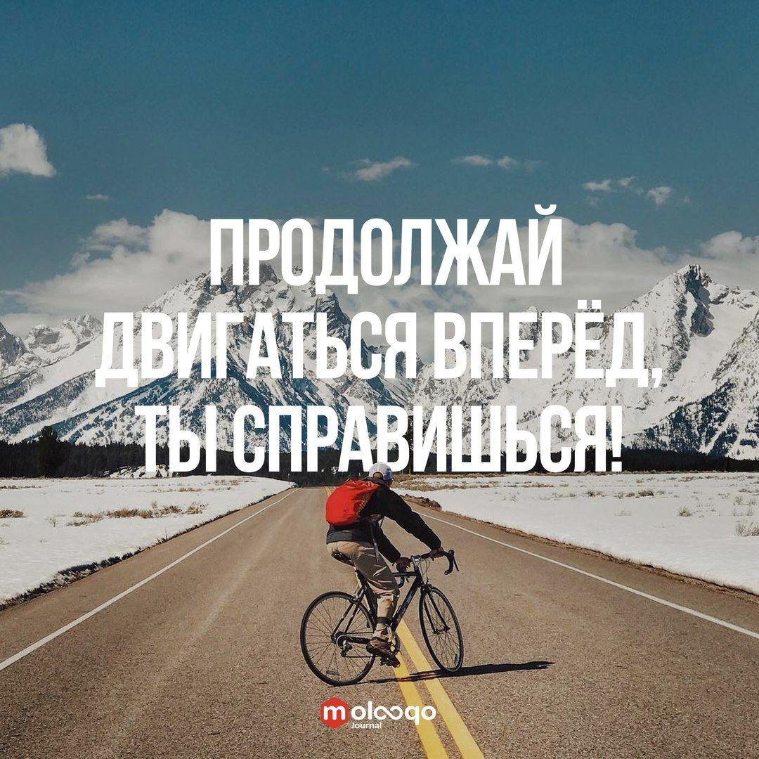 лучшие дни впереди фото мотивационные предоставляем
