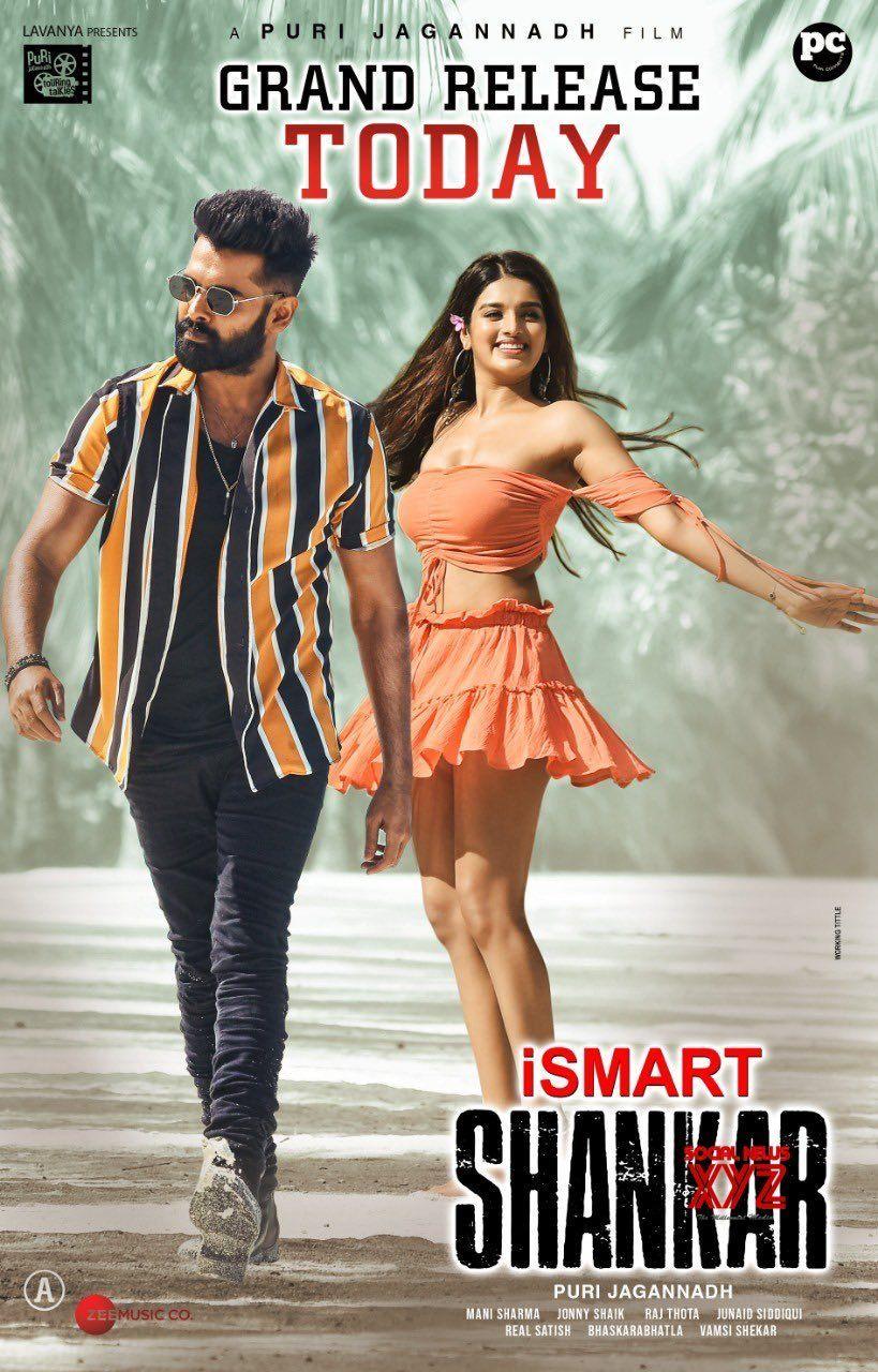 Ismart Shankar Movie Grand Release Today Poster | Social
