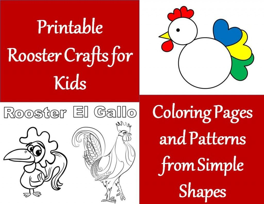 Printable Rooster Crafts for Kids | Rooster craft, Youngest child ...