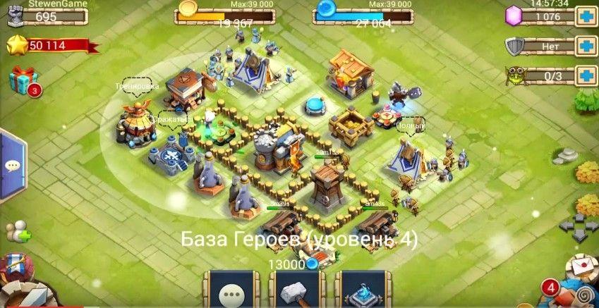 Битва замков на пк скачать бесплатно