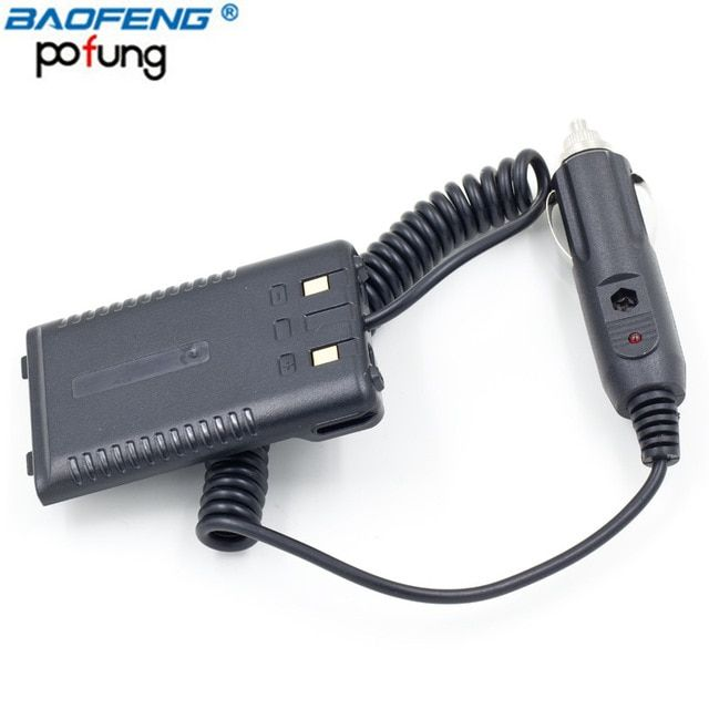 BAOFENG BF-UVB2 Plus UV-T8 Car Charger Vehicle Battery