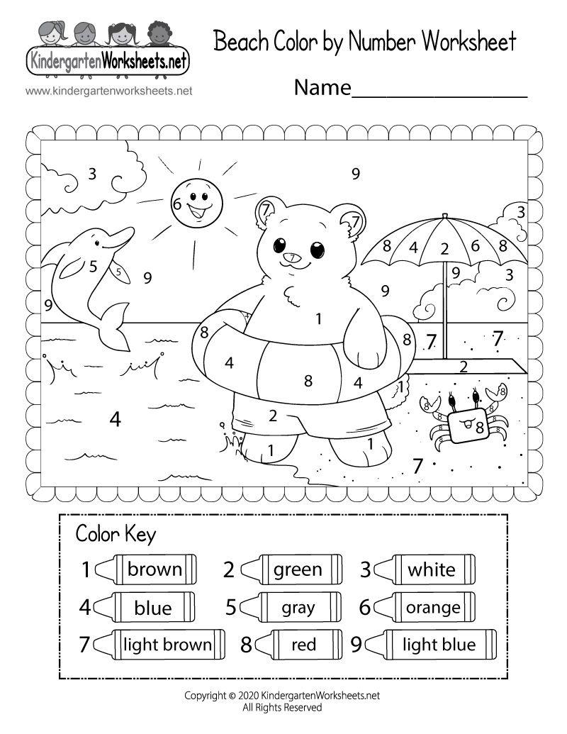 Kindergarten Color By Number Worksheet Kindergarten Colors Summer Kindergarten Free Kindergarten Printables