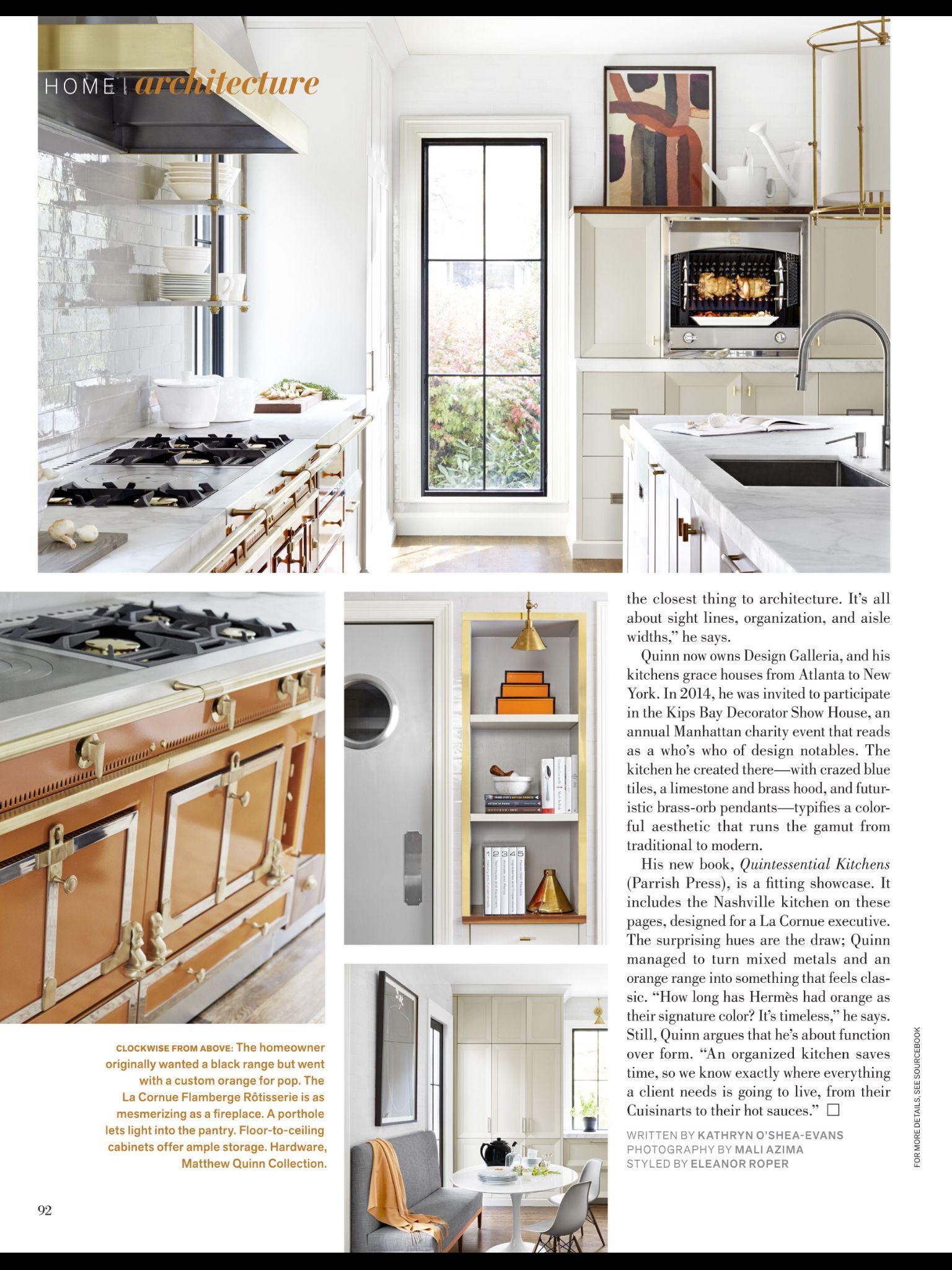 veranda magazine  design galleria  matthew quinn