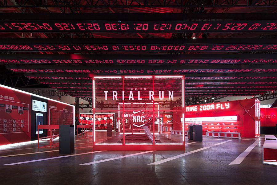 ca841a634362 Nike Shanghai Marathon Expo 2017 – COORDINATION ASIA 协调 ...