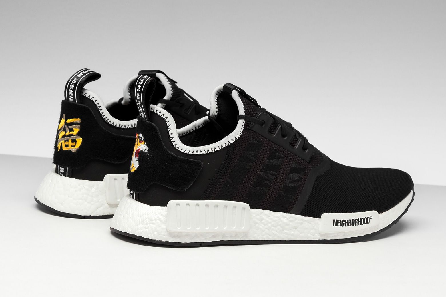 size 40 4899e 08770 adidas NMD R1 INV X NBHD Shoes - Size 4.5 | adidas NMD in ...