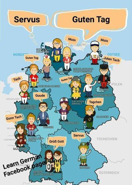 Немецкий язык fremdsprachenunterricht Deutsch Deutsch