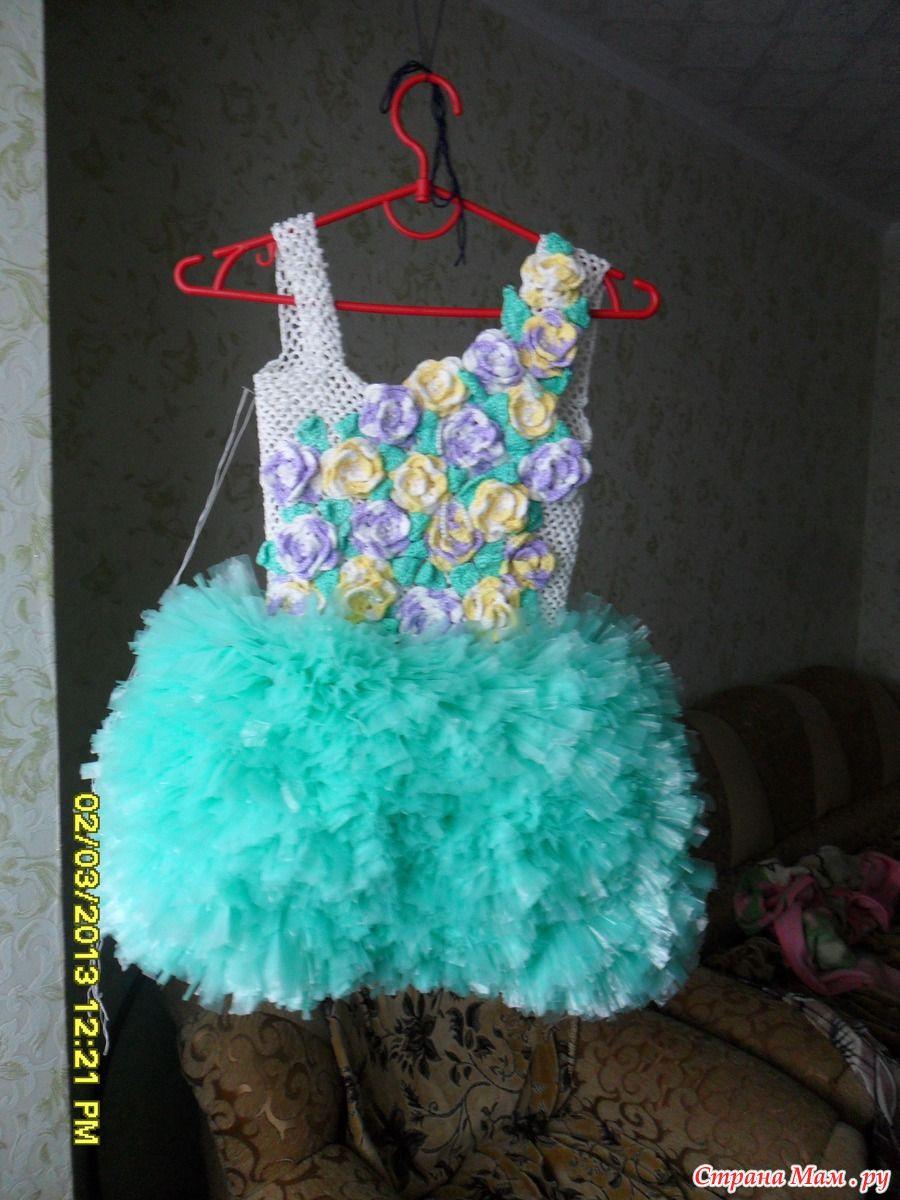 Как сделать платье из мусорных пакетов фото 621