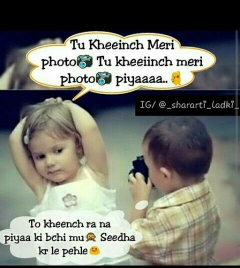 Peyaaaa Funny Girly Quote Cute Baby Quotes Fun Quotes Funny