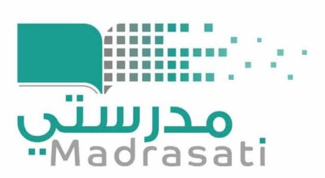 دليلك الشامل كيفية التسجيل في منصة مدرستي السعودية للتعليم عن بعد Kn فيروس كوفيد 19 قد وضعنا في تحديات كبيرة جدا ولعل Tech Company Logos Logos Allianz Logo