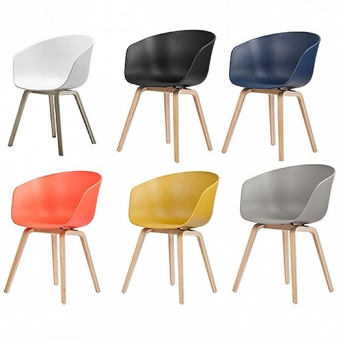 Hay About A Chair Aac22 Hay Chair Hay Dining Chair Dining Room Chairs Ikea