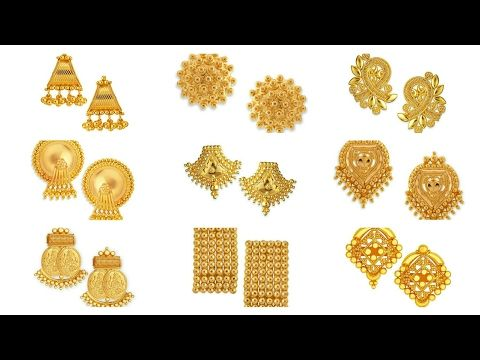 2c80398ee Excellent Gold Stud Earrings Designs Online || Small Gold Earrings Designs  - YouTube