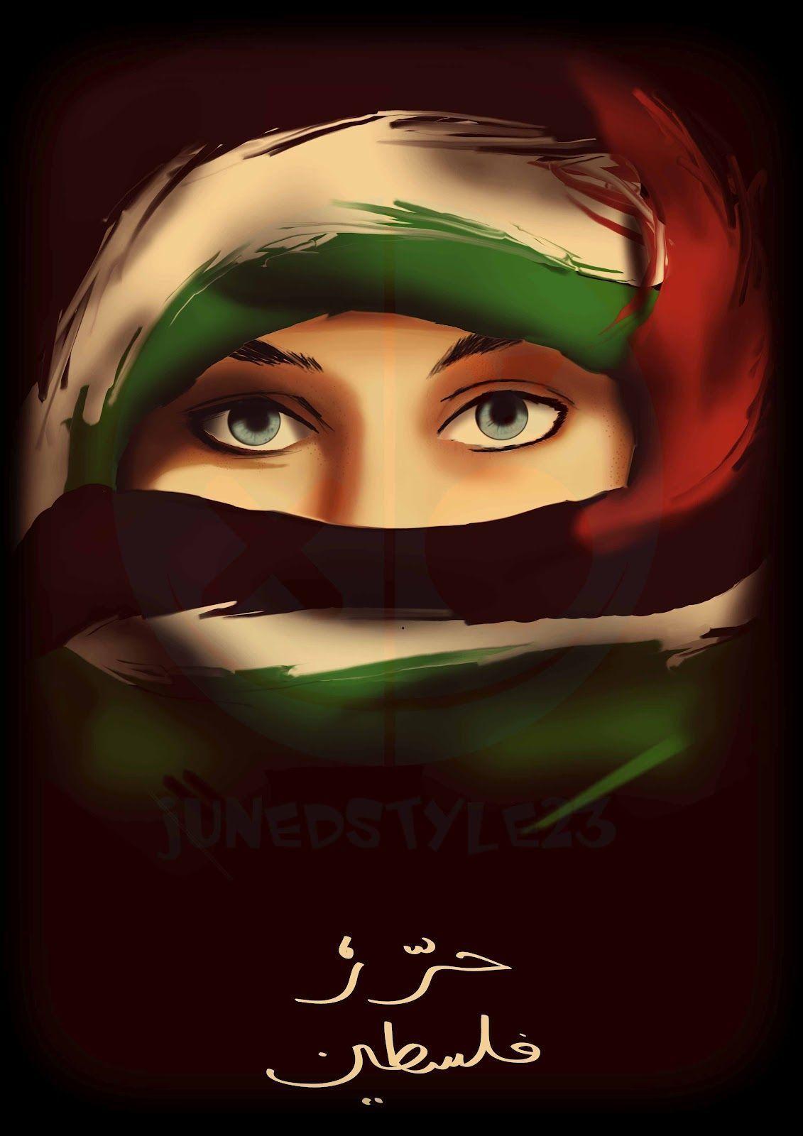 Wallpaper Indonesia Dan Palestina - Gambar Ngetrend dan VIRAL