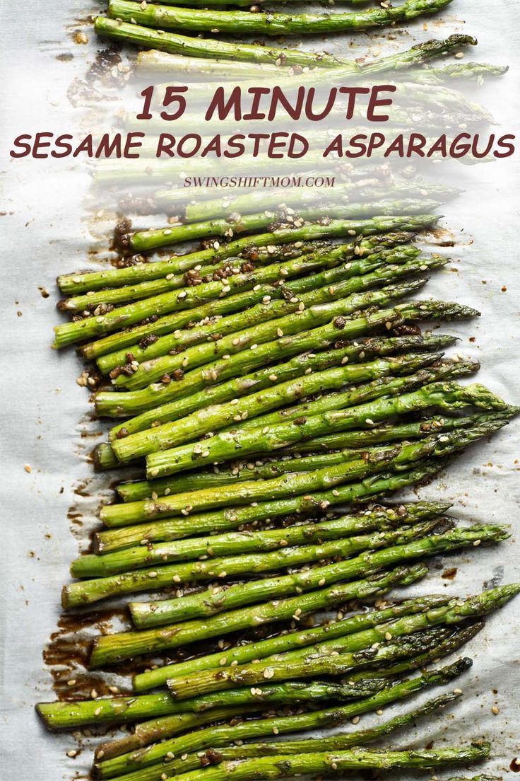 Quick and Easy Asian Asparagus Recipe | Swing Shift Mom