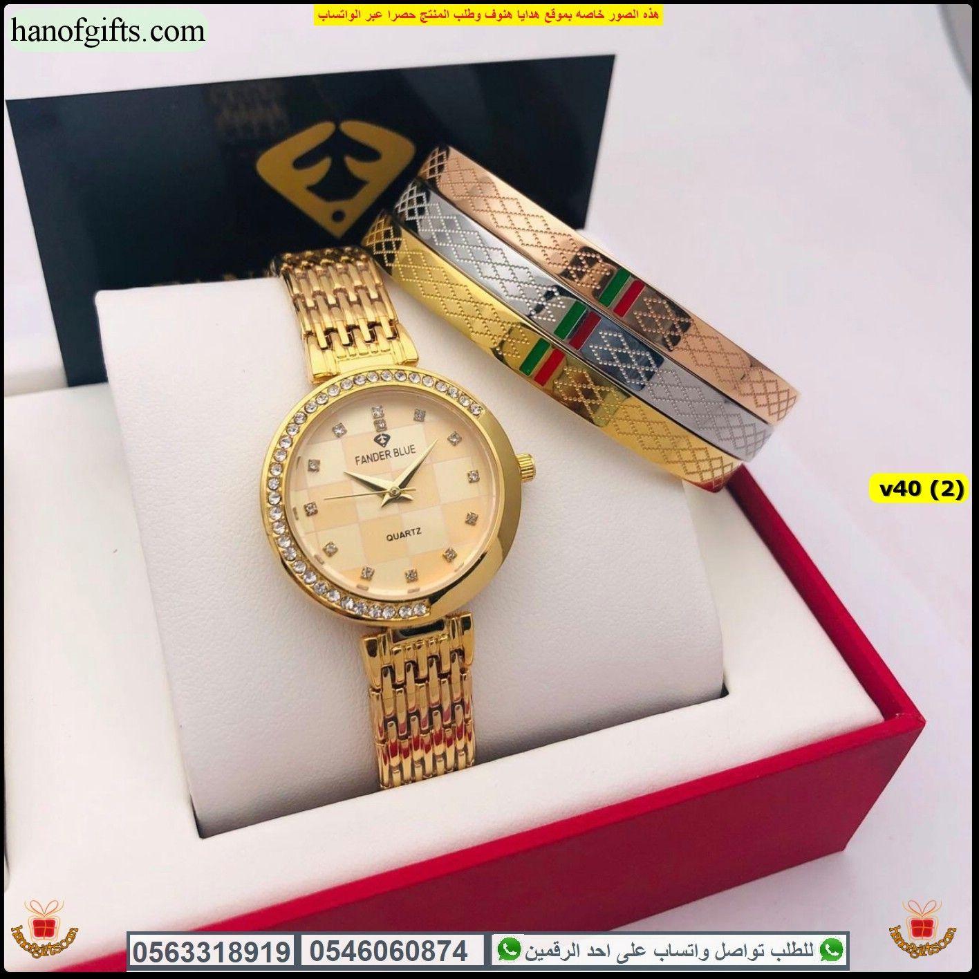 ماركة Fander Blue ساعات نسائية مميزة مع اساور استيل عدد 3 هدايا هنوف Bracelet Watch Watches Accessories