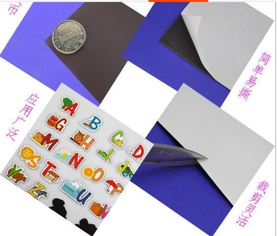 Nouveau Aimant Feuille A4 0 5mm Epaisseur Doux Aimant Publicite Ou Tableau Blanc Magnetique Fe Tableau Blanc Tableau Blanc Magnetique Amelioration De L Habitat