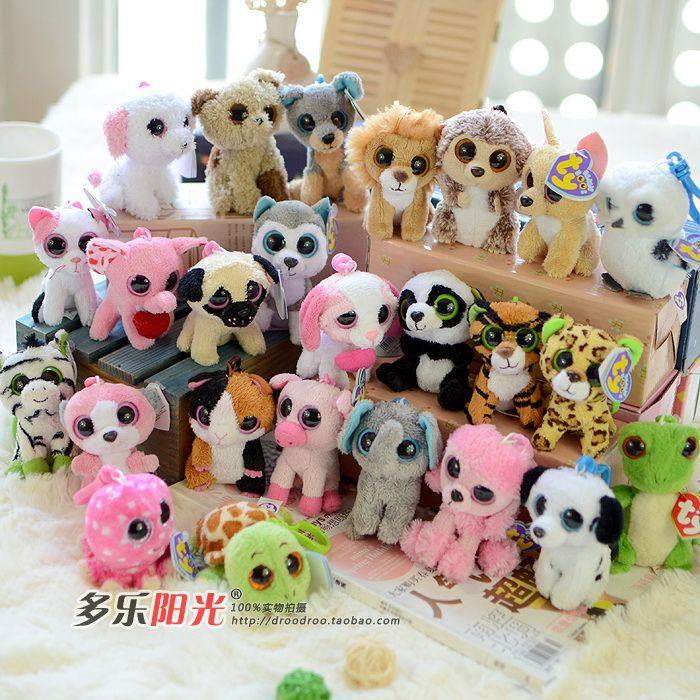 Stuffed Animals With Big Eyes Name