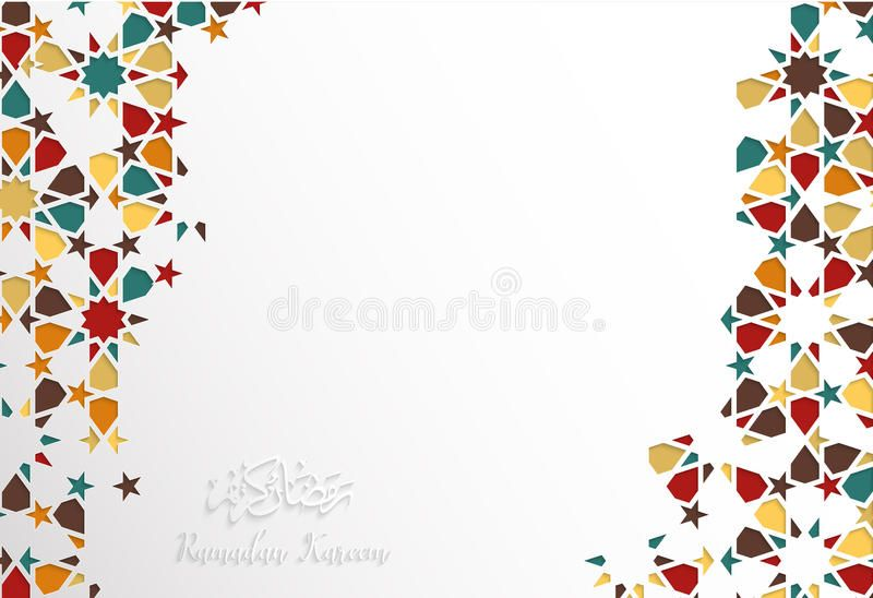 Illustration About Islamic Design Greeting Card Template For