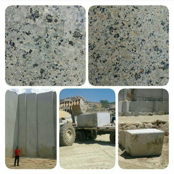 Chocolate and dolphin Granite Mine_khoramdare_zanjan_iran