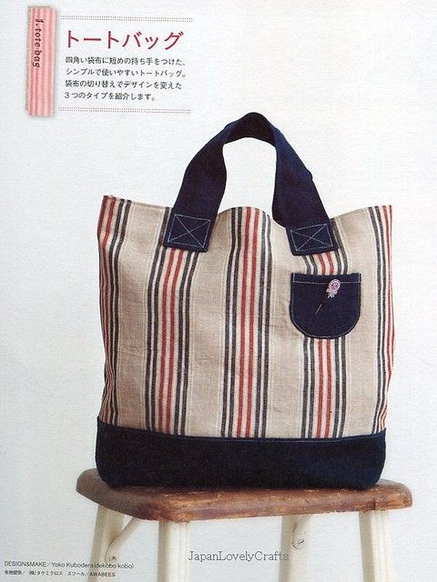 b6aa5fcf0 Daily Casual Bag Patterns - Japanese Sewing Pattern Book For New ...