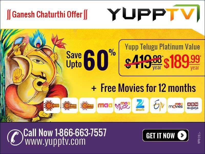 Yupptv coupon codes