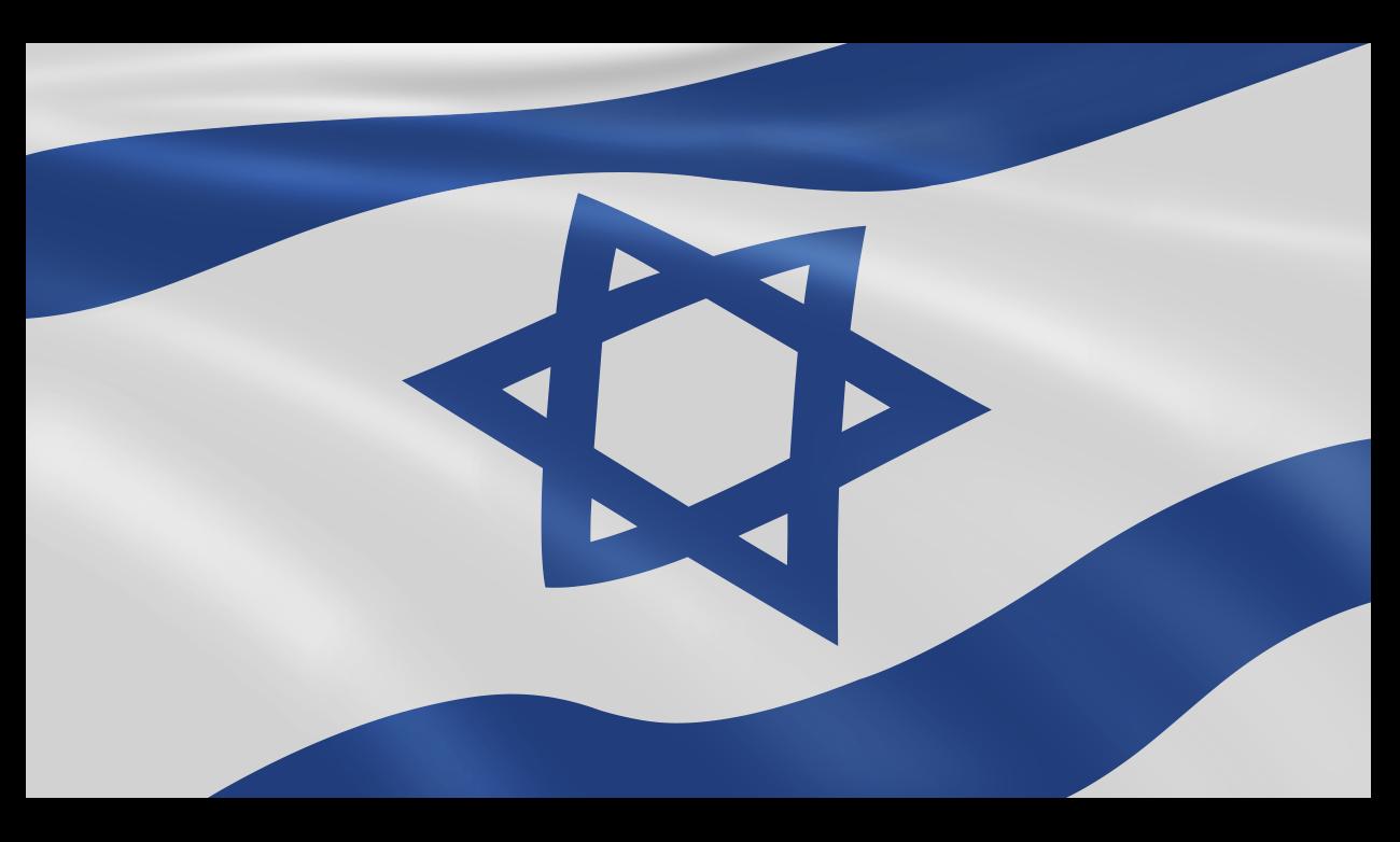 http://infoisrael.net/