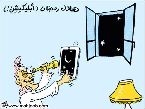 كاريكاتير حجاج 17 7 Arab News Bart Simpson Fictional Characters