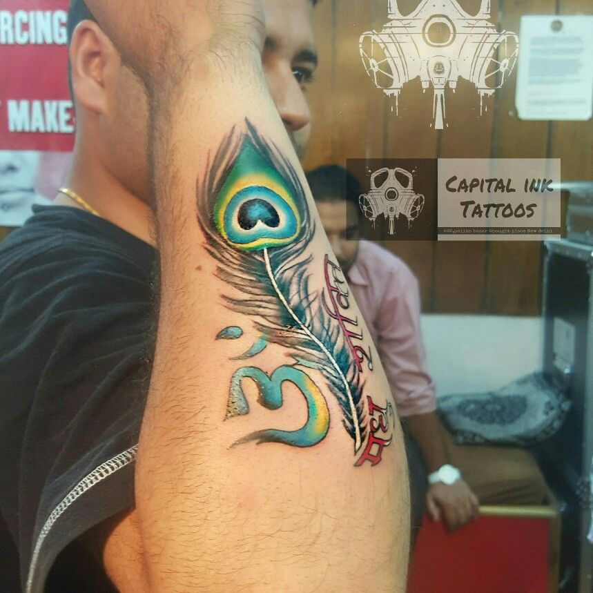 Tattoo Designs Krishna Name: #peacock #feather With #om #tattoo