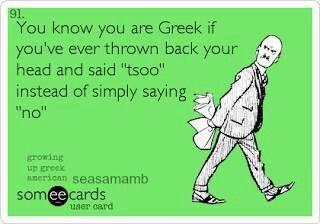 Greek #fun | Greek fun | Greek memes, Funny greek, Greek girl