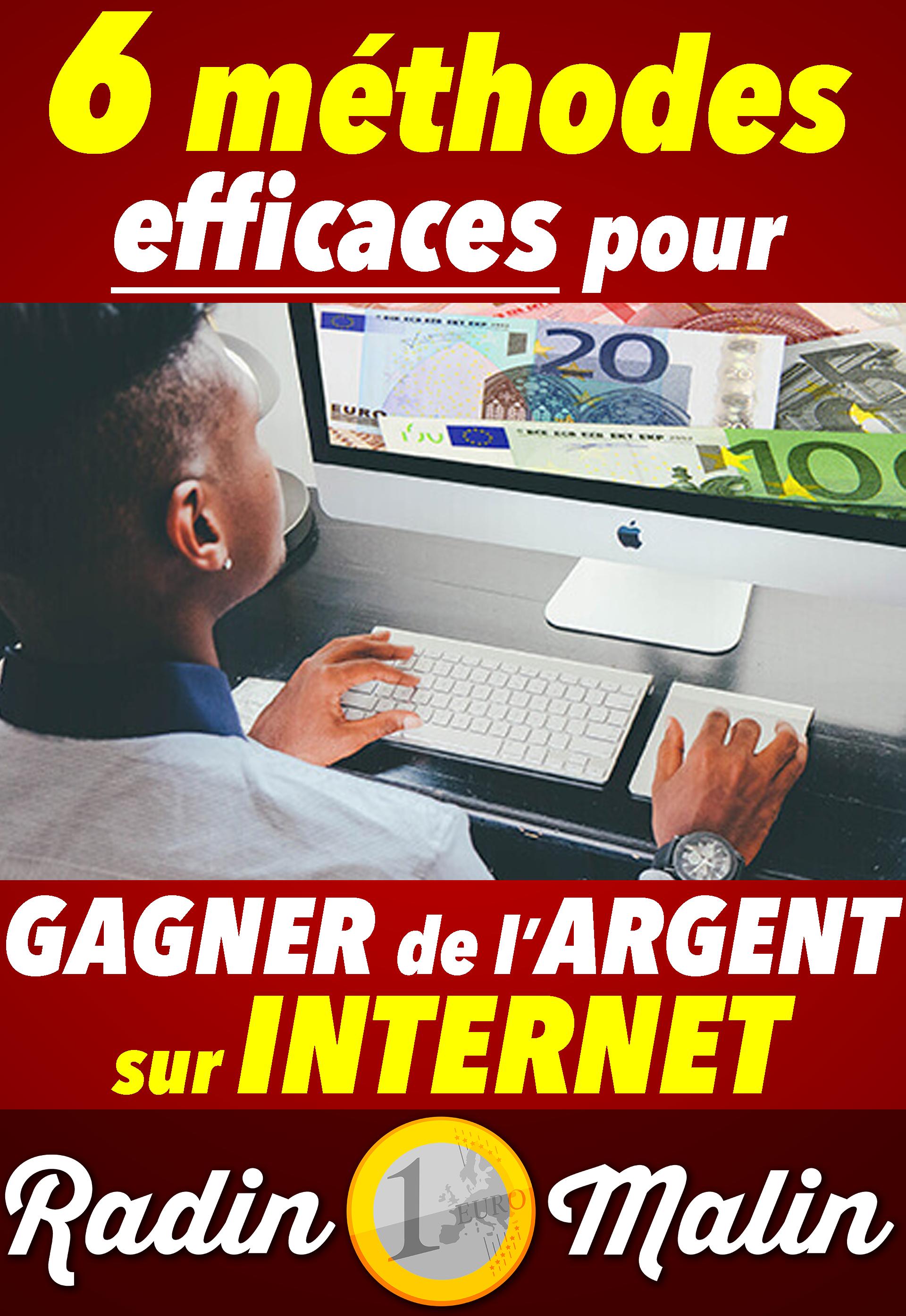 comment obtenir de l argent sur internet