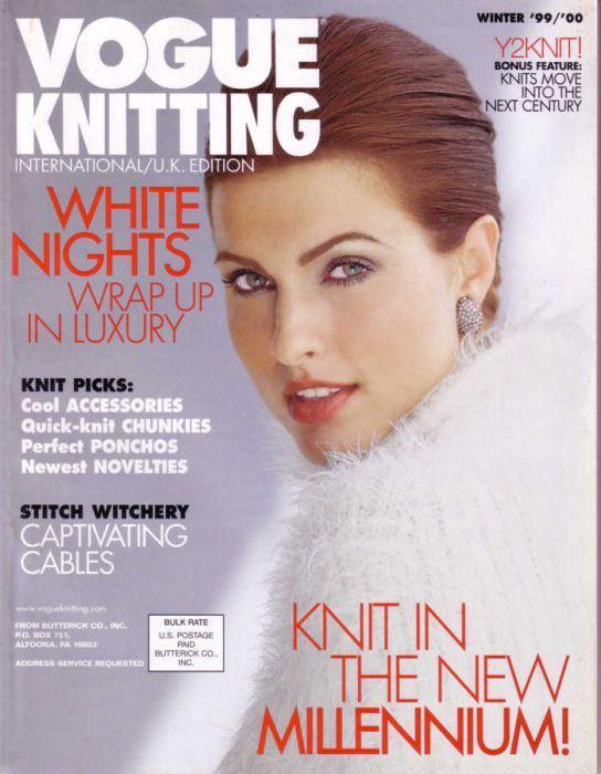 vk magazines