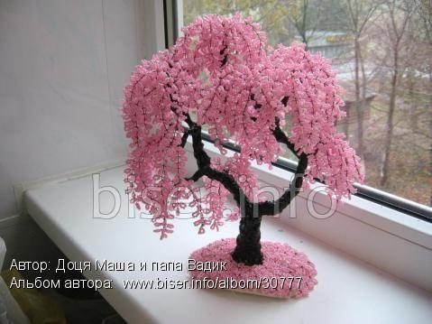 деревья из бисера мастер класс с пошаговым фото: 21 тыс ...